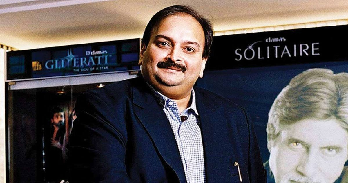 http://www.meranews.com/backend/main_imgs/mehul-choksi_absconding-mehul-choksi-surrenders-indian-citizenship-hands_0.jpg?13