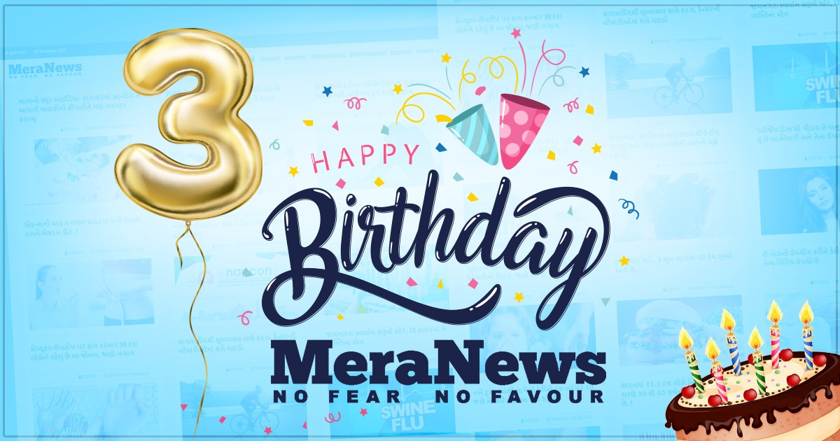 http://www.meranews.com/backend/main_imgs/meranews_3-years-of-mera-news-happy-birthday_0.jpg?28?11?46