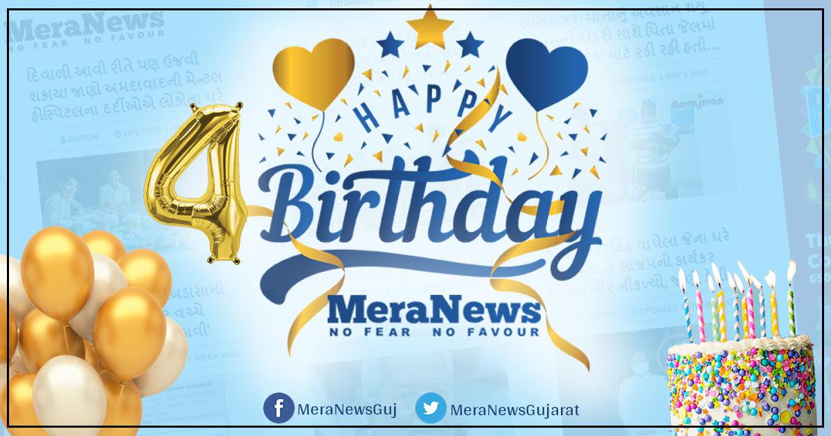 http://www.meranews.com/backend/main_imgs/meranews_happy-birthday-meranews-4th-birthday-about-meranews-gujarati-news_0.jpeg?59?33?1?2?70