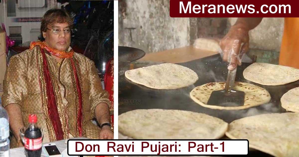 don ravi Pujari