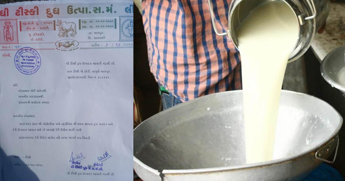http://www.meranews.com/backend/main_imgs/milkindiaRECPrules_milk-distributes-pm-modi-write-pm-modi-rcep-rules-milk_0.jpg?74