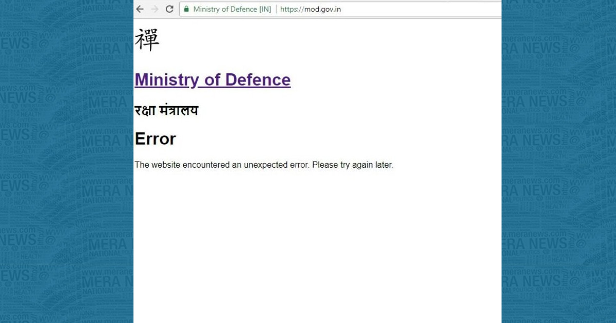 http://www.meranews.com/backend/main_imgs/minsterofdenfence_defence-ministry-website-hacked-displays-chinese-charac_0.jpg?13