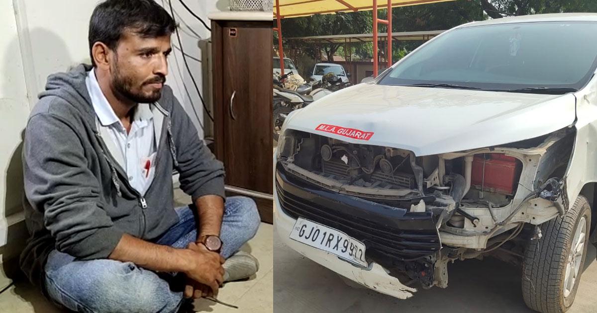 http://www.meranews.com/backend/main_imgs/mla-car-accident_ahmedabad-police-caught-congress-mlas-driver-who-runaway_0.jpg?70