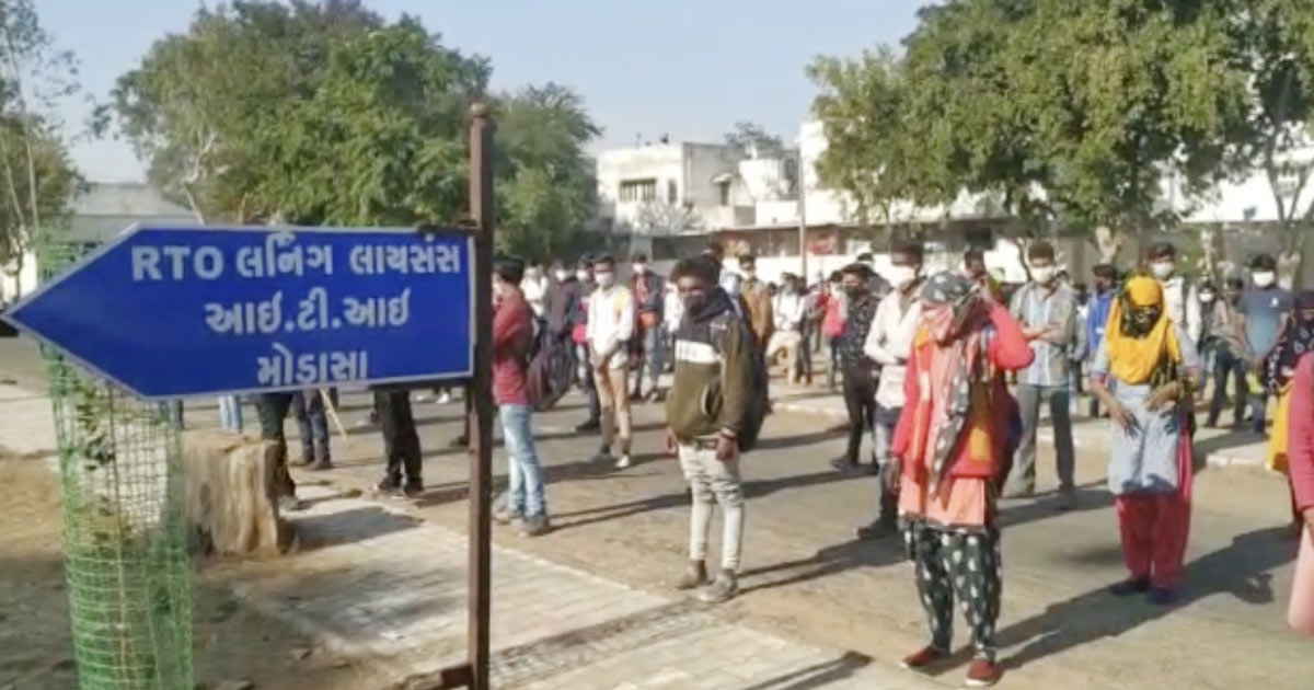 http://www.meranews.com/backend/main_imgs/modasa-iti1_aravalli-as-many-as-3000-trainees-arrived-for-training-at-itis_1.jpg?2