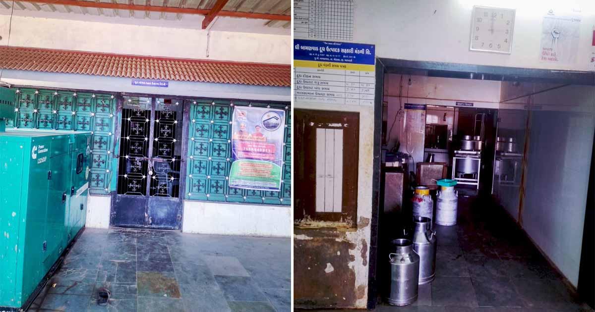 http://www.meranews.com/backend/main_imgs/modasadoodh_modasa-bamanvad-doodh-mandalis-1025-lakh-scam-police-filed-fir_0.jpg?38