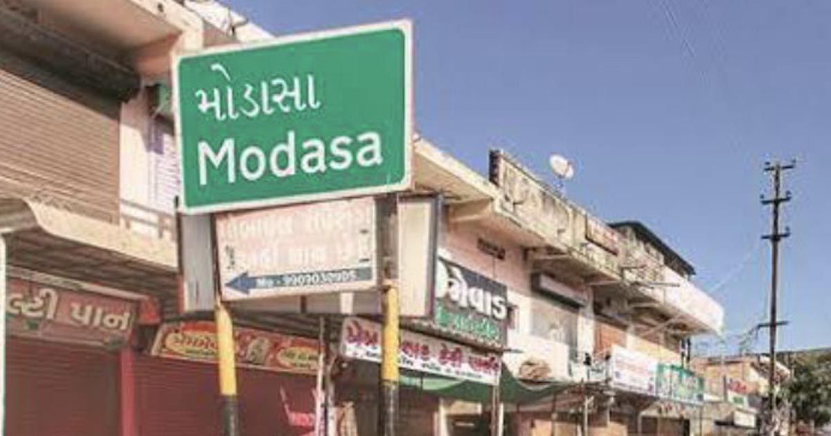 http://www.meranews.com/backend/main_imgs/modasamarket_modasa-lockdown-in-modasa-chain-of-corona-result-of-lockdown_0.jpg?48