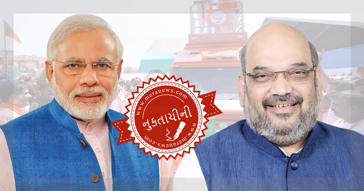 http://www.meranews.com/backend/main_imgs/modi-and-amit-shah-bjp_gaurav-yatra-of-bjp-at-karamsad-amit-shahs-campaign-for-gu_0.jpg?36?93?8