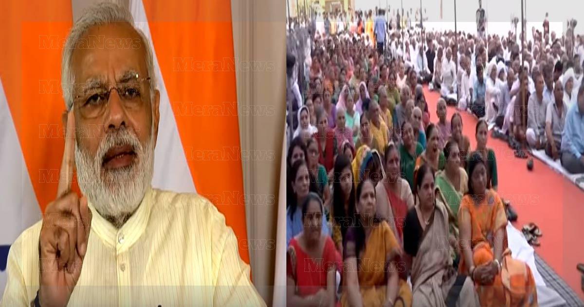 http://www.meranews.com/backend/main_imgs/modi-umiyadham_pm-modi-inaugurates-umiya-dham-ashram-at-haridwar_0.jpg?2?6?15