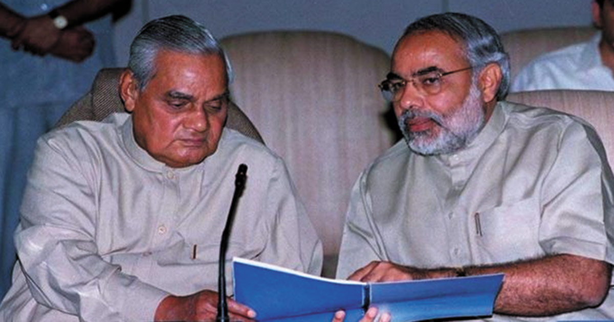 Atal Bihari Vajpayee PM Modi