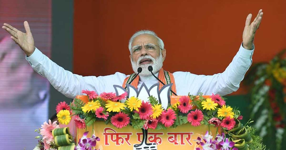 http://www.meranews.com/backend/main_imgs/modi_narendra-modi-a-most-powerful-man-in-the-world-polls_0.jpg?31