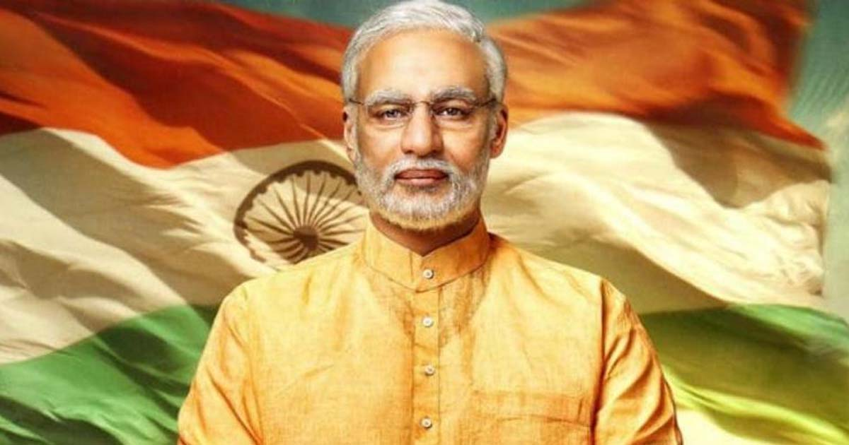 http://www.meranews.com/backend/main_imgs/modibiopic_pm-narendra-modi-biopic-to-release-on-may-24-day-after-lok_0.jpg?96