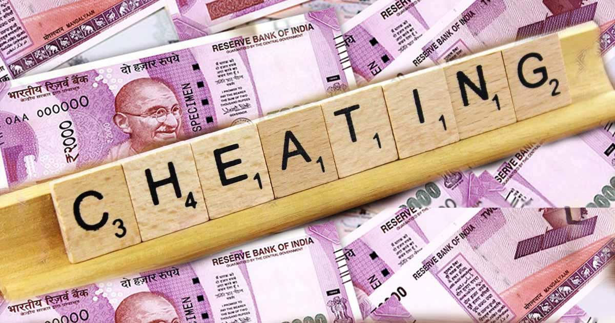 http://www.meranews.com/backend/main_imgs/money-cheating_veraval-complaint-filed-over-cheating-worth-crores-of-rupee_0.jpg?61?25