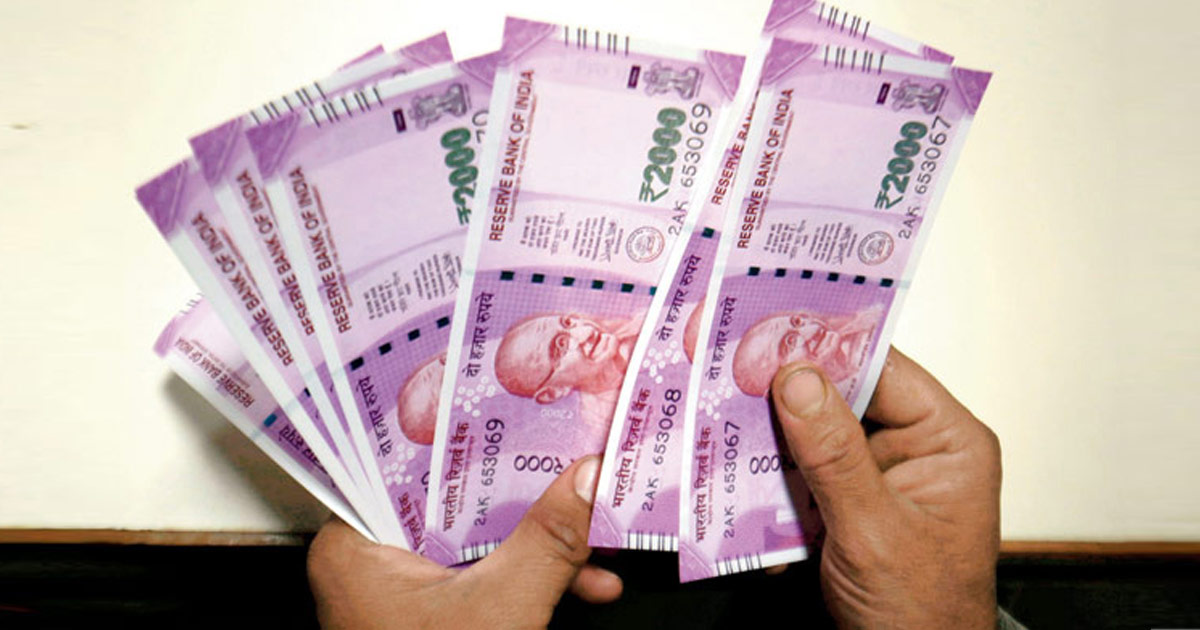 http://www.meranews.com/backend/main_imgs/money_government-employees-in-gujarat-will-have-to-wait-for-right_0.jpg?76