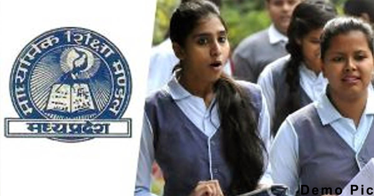 http://www.meranews.com/backend/main_imgs/mpboardresult_mp-board-exam-result-not-announced-at-1030-due-to-cm-not-re_0.jpg?43