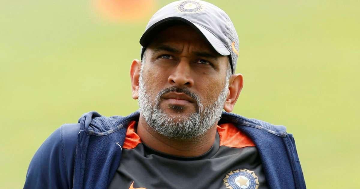 http://www.meranews.com/backend/main_imgs/ms_ms-dhoni-retired-from-international-cricket_0.jpg?52