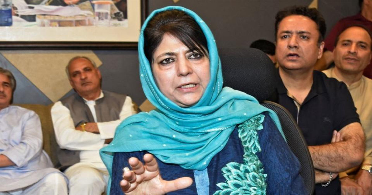 http://www.meranews.com/backend/main_imgs/mufti_bjp-disowned-its-own-initiative-former-j-k-chief-minister_0.jpg?14