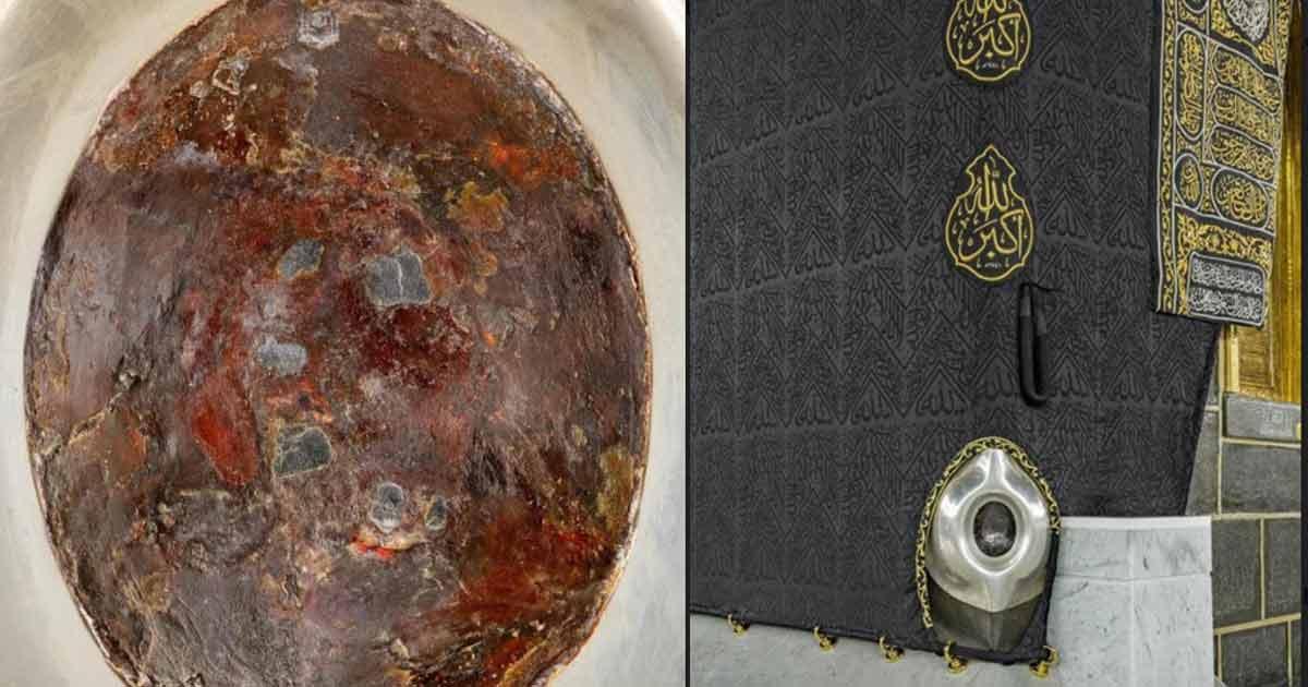 http://www.meranews.com/backend/main_imgs/mumbai1_hajar-e-aswad-stone-of-kaaba-sharif-came-to-take-a-picture_1.jpg?4