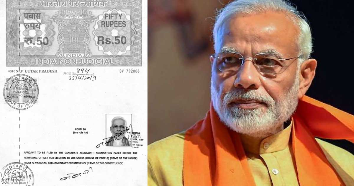 http://www.meranews.com/backend/main_imgs/nARENDRAmODI_narendra-modis-yearly-income-he-filed-nomination-from-vara_0.jpg?12