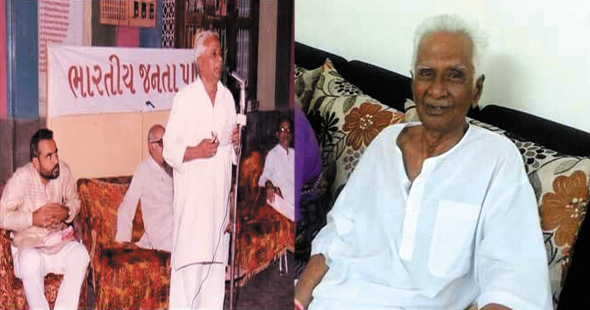 Narsinh Padhiyar