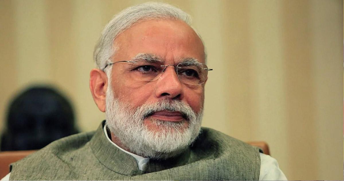 PM Modi IAS
