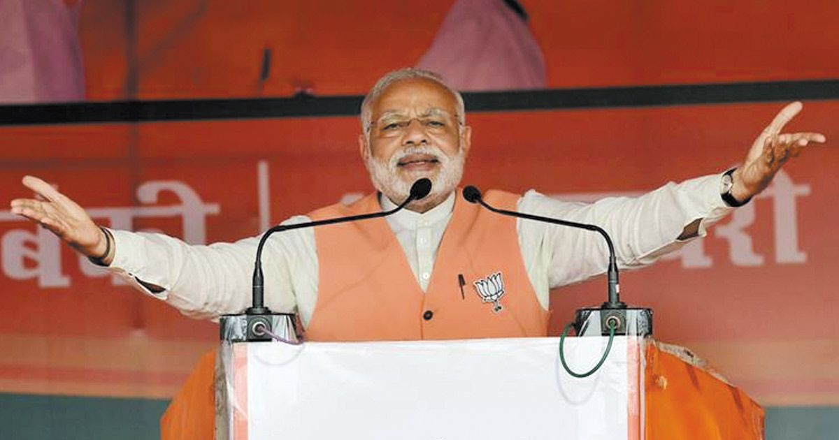 http://www.meranews.com/backend/main_imgs/narendra-modi_narendra-modi-to-contest-the-lok-sabha-elections-in-2019-in_0.jpg?4?61
