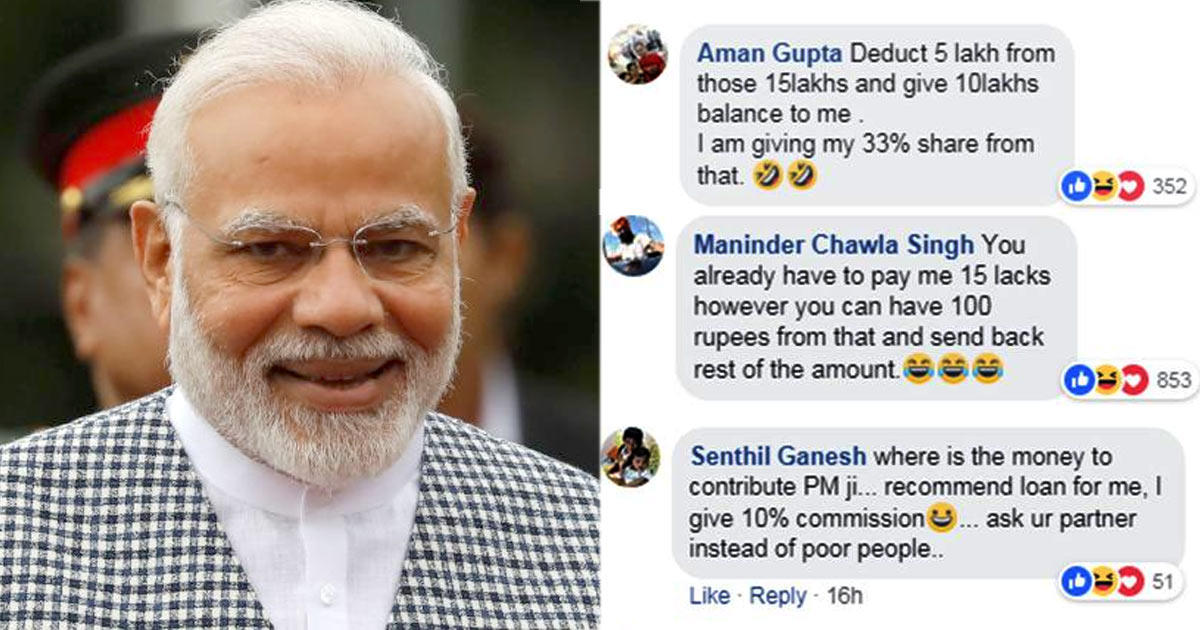 http://www.meranews.com/backend/main_imgs/narendra-modi_pm-modi-seeks-donations-for-bjp-people-troll-him-reminding_0.jpg?94