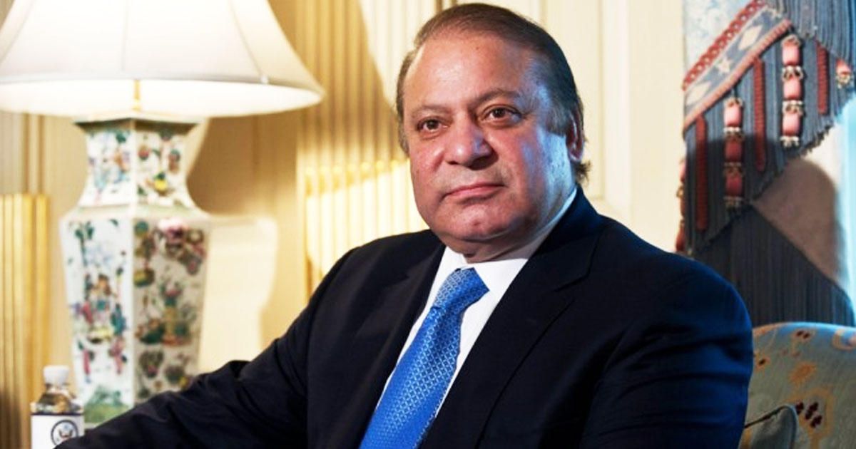 http://www.meranews.com/backend/main_imgs/nawazsharif_former-pakistan-pm-nawaz-sharif-faces-inquiry-for-allegedly_0.jpg?69