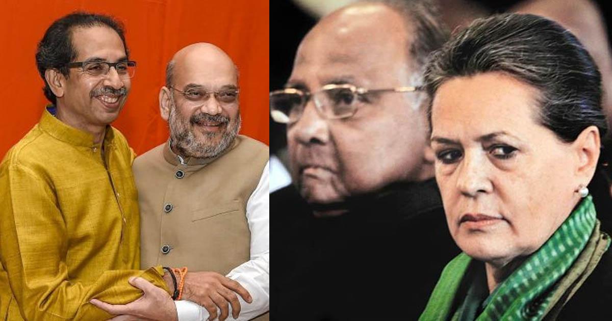 http://www.meranews.com/backend/main_imgs/ncpcongressbjpshivsena_maharashtra-government-dispute-shivsena-and-bjp-politics_0.jpg?6