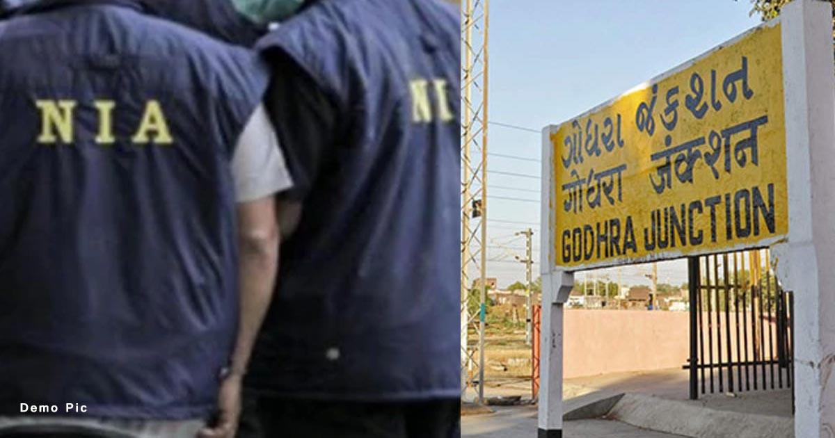 http://www.meranews.com/backend/main_imgs/nia_nia-caught-isi-agent-from-godhra-gujarat_0.jpg?25