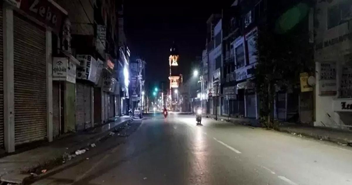 Ahmedabad Night Curfew
