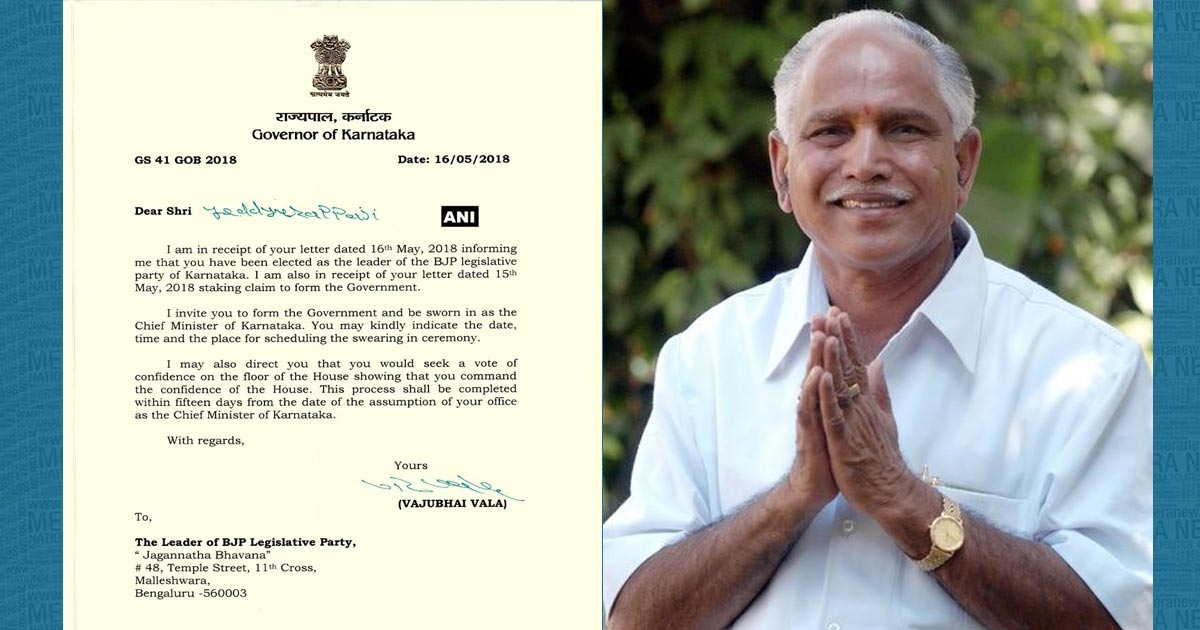 http://www.meranews.com/backend/main_imgs/official_karnataka-governors-letter-inviting-bjps-bs-yeddyurappa-to_0.jpg?90