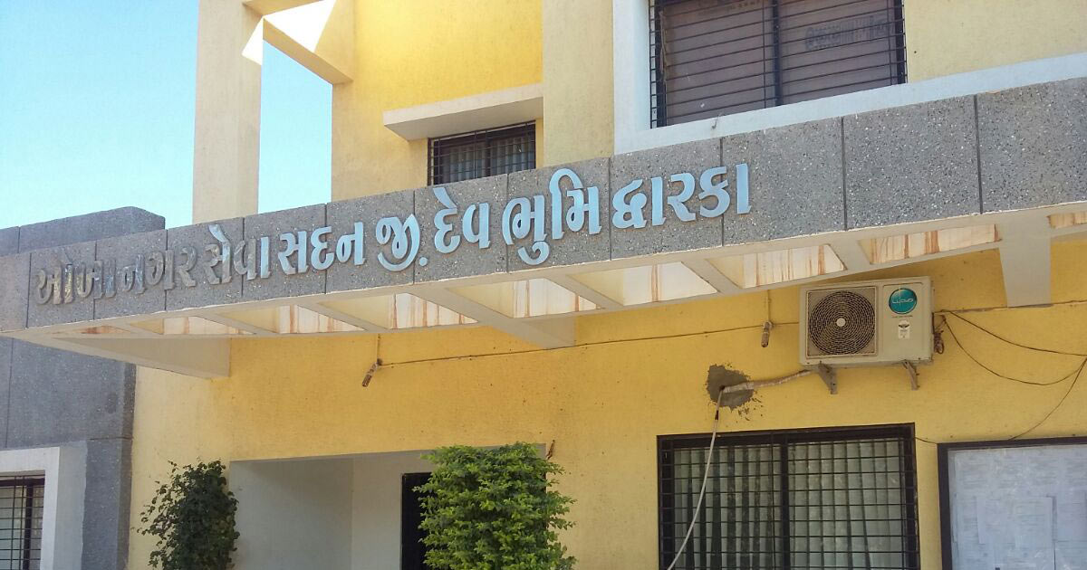 http://www.meranews.com/backend/main_imgs/okha11_dwarka-rs-275-crores-scam-for-toilet-construction-exposed_0.jpg?61