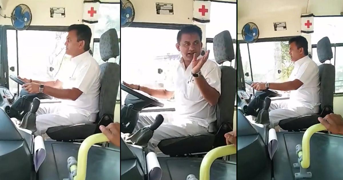 Paresh Dhanani bus