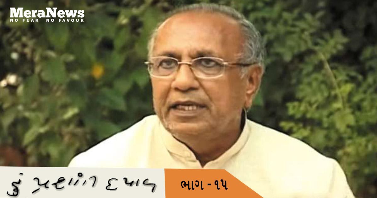 http://www.meranews.com/backend/main_imgs/part-15_part-15-i-prashant-dayal-the-journey-of-an-outspoken-scri_0.jpg?7