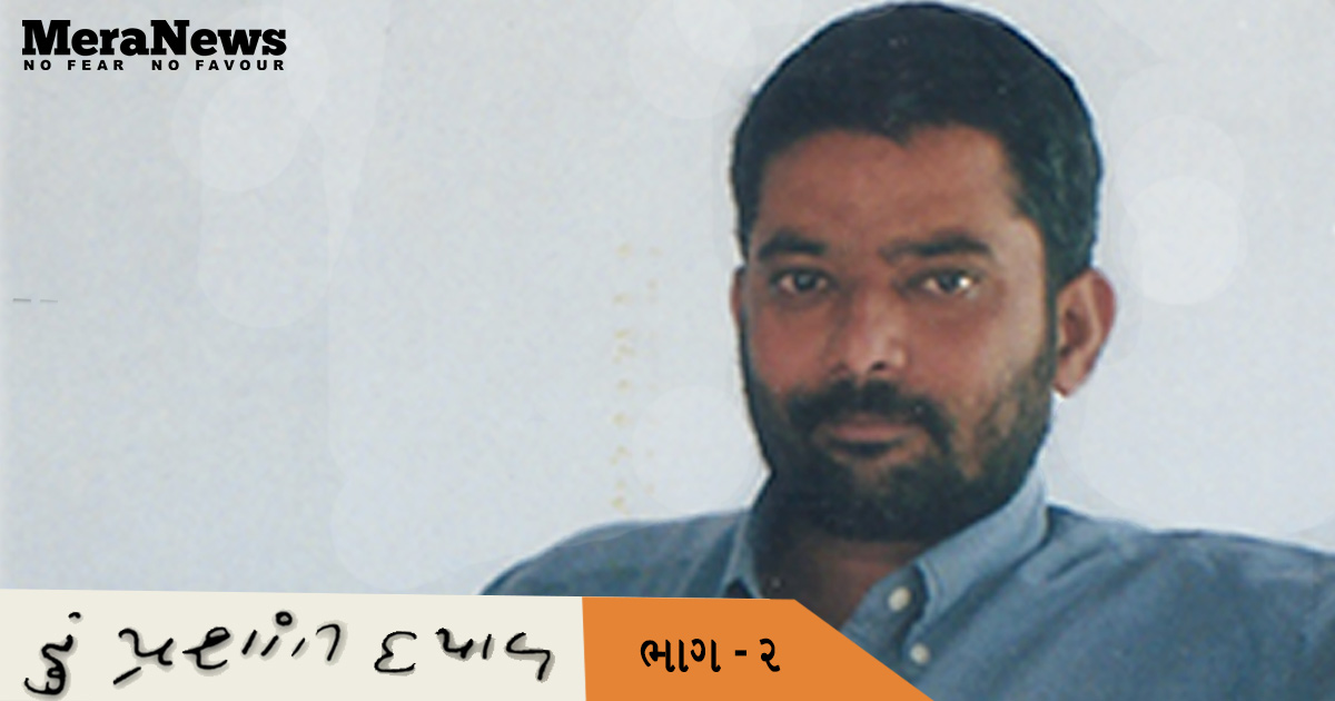 http://www.meranews.com/backend/main_imgs/part-2-new_part-2-i-prashant-dayal-the-journey-of-an-outspoken-scrib_0.jpg