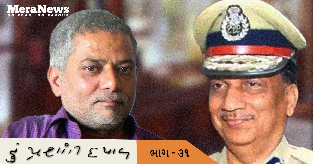 http://www.meranews.com/backend/main_imgs/part-31_part-31-i-prashant-dayal-the-journey-of-an-outspoken-scr_0.jpg?64?59