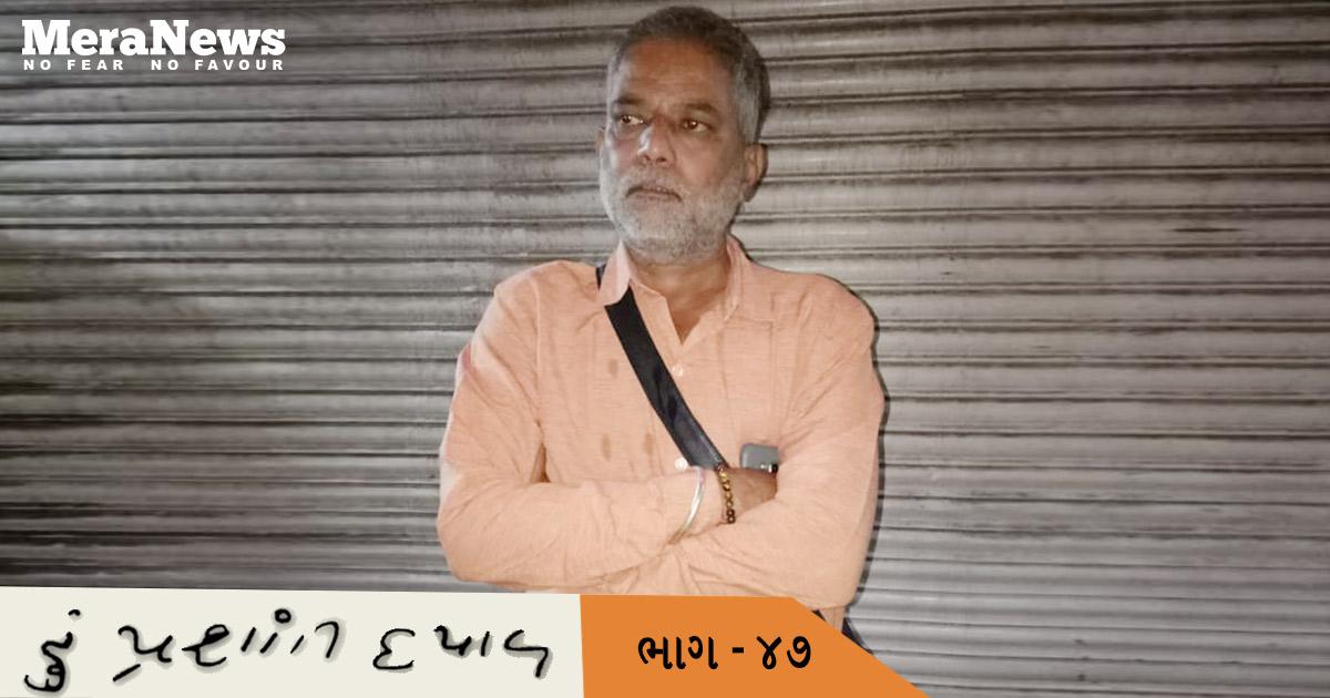 http://www.meranews.com/backend/main_imgs/part-47_part-47-i-prashant-dayal-the-journey-of-an-outspoken-scri_0.jpg?42