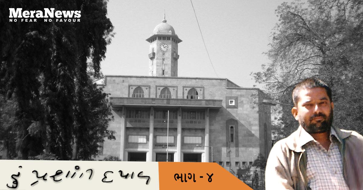 http://www.meranews.com/backend/main_imgs/part-4_part-4-i-prashant-dayal-the-journey-of-an-outspoken-scrib_0.jpg?63
