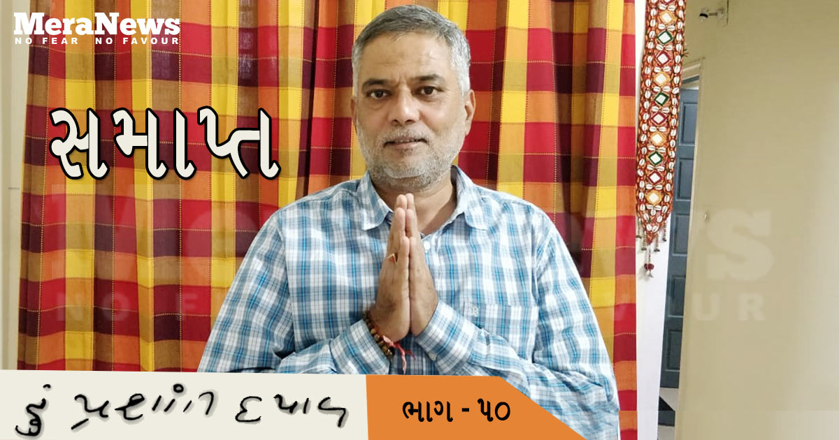 Hu Prashant Dayal
