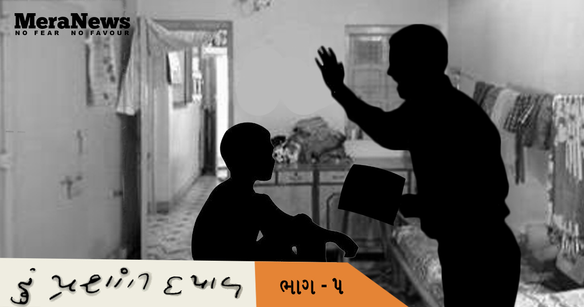 http://www.meranews.com/backend/main_imgs/part-5_part-5-i-prashant-dayal-the-journey-of-an-outspoken-scrib_0.jpg?26