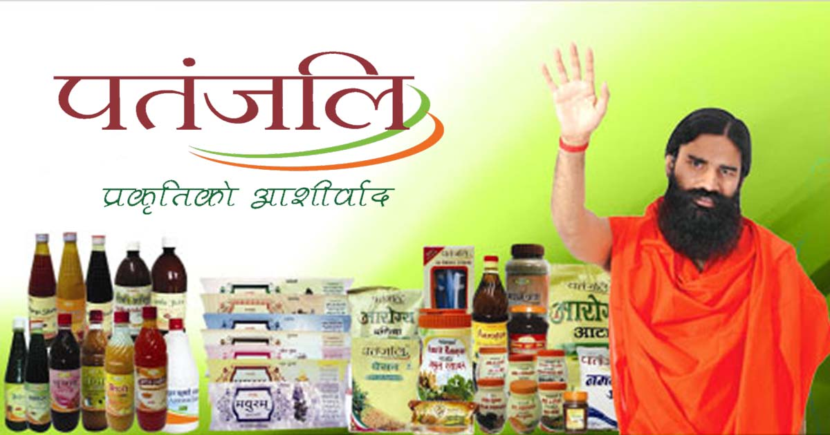 http://www.meranews.com/backend/main_imgs/patanjai_baba-ramdev-consumer-goods-company-patanjali-growth-stops-r_0.jpg?54
