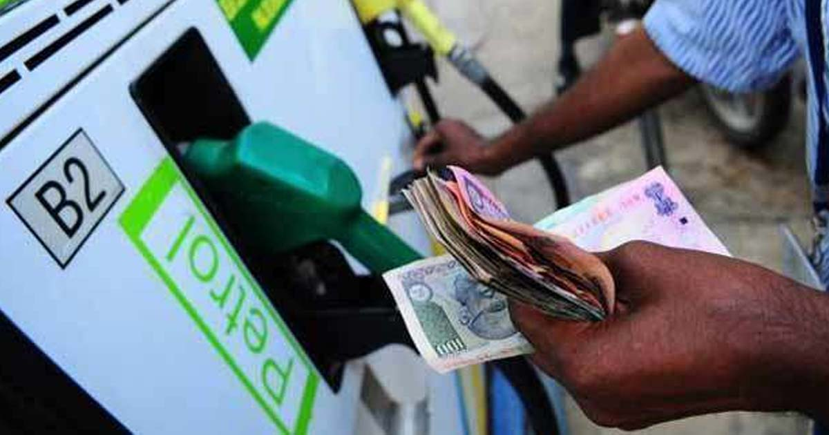 http://www.meranews.com/backend/main_imgs/petroldiesel_how-diesel-and-petrol-price-is-calculated-crude-oil-price-a_0.jpg?19
