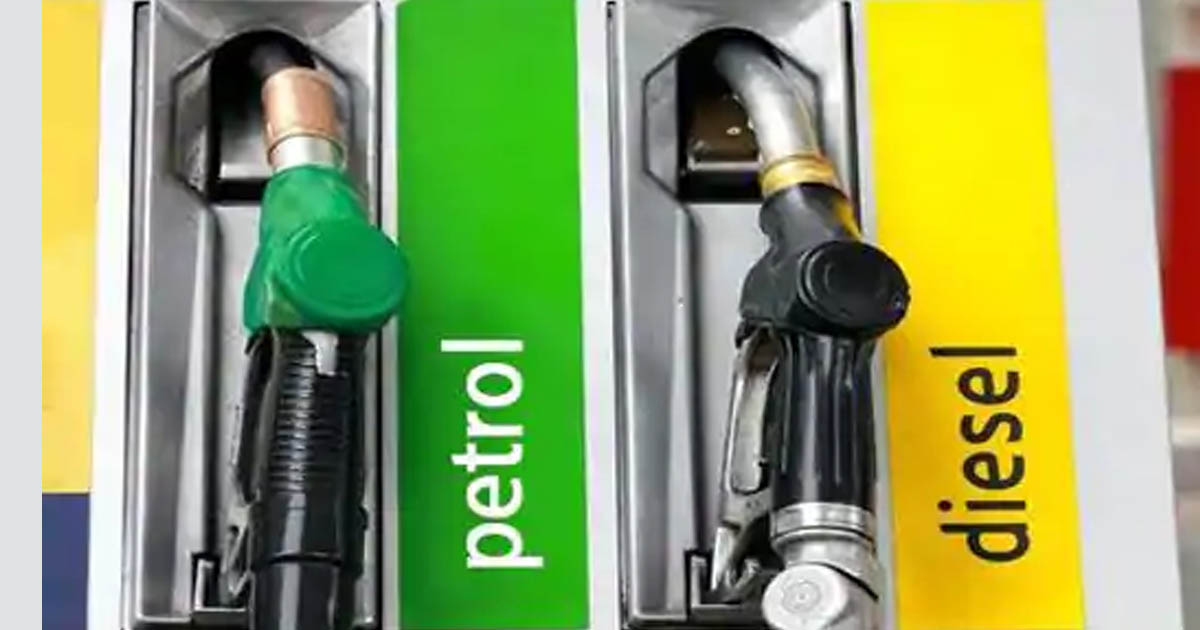 http://www.meranews.com/backend/main_imgs/petroldieselprice_petrol-and-diesel-price-reduced_0.jpg?82