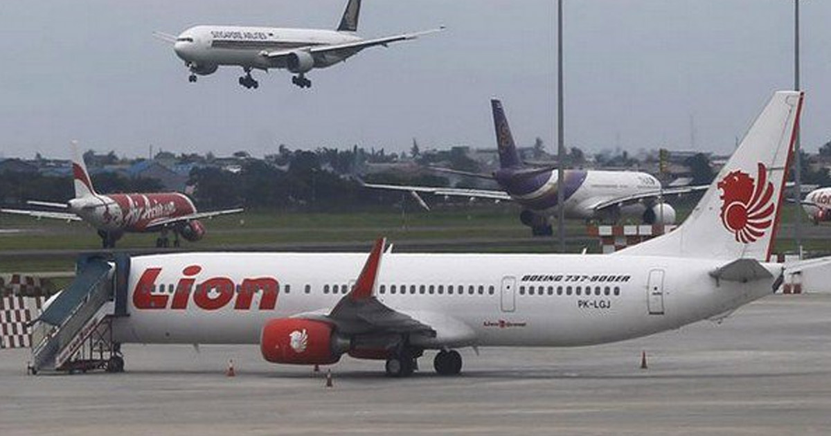 http://www.meranews.com/backend/main_imgs/plane-crashed_indonesian-plane-crash-188-feared-dead_0.jpg?11