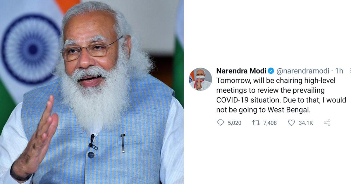 http://www.meranews.com/backend/main_imgs/pm-modi_pm-modi-cancels-bengal-election-rally-to-hold-meeting-tomorrow_0.jpg?4