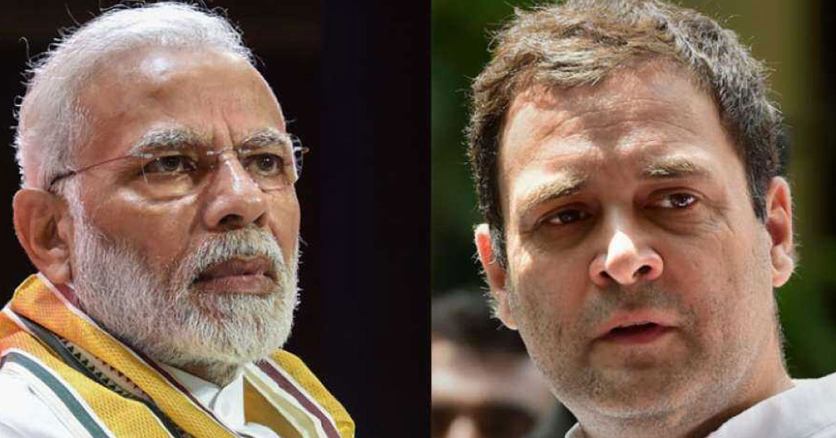 http://www.meranews.com/backend/main_imgs/pm-modi_rahul-gandhi-address-to-nation-pm-narendra-modi-indian-chinese-apps_0.jpg?75