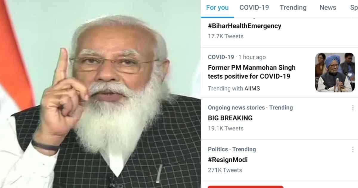 http://www.meranews.com/backend/main_imgs/pm_resign-narendra-modi-trending-on-social-media-twitter-indan_0.jpg?85?42