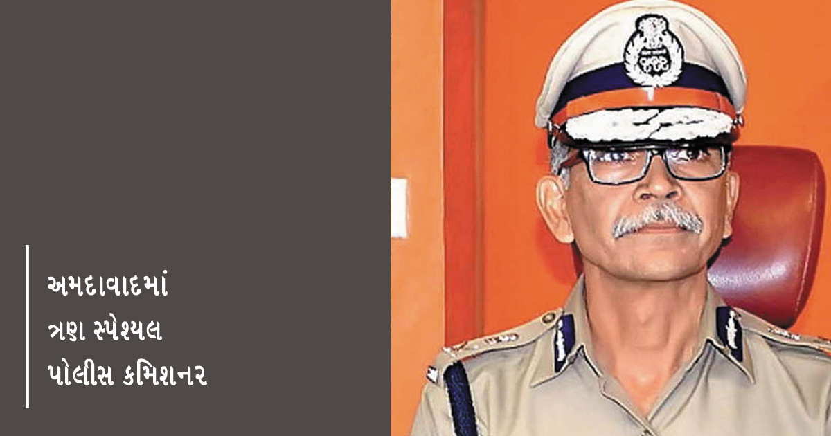 http://www.meranews.com/backend/main_imgs/police-comissionar_now-ahmedabad-police-commissioner-a-k-singh-works-with-3-sp_0.jpg?84
