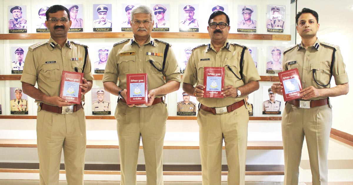 http://www.meranews.com/backend/main_imgs/police-officers_country-gets-its-first-book-on-digital-evidence-prepared-by_0.jpg?20