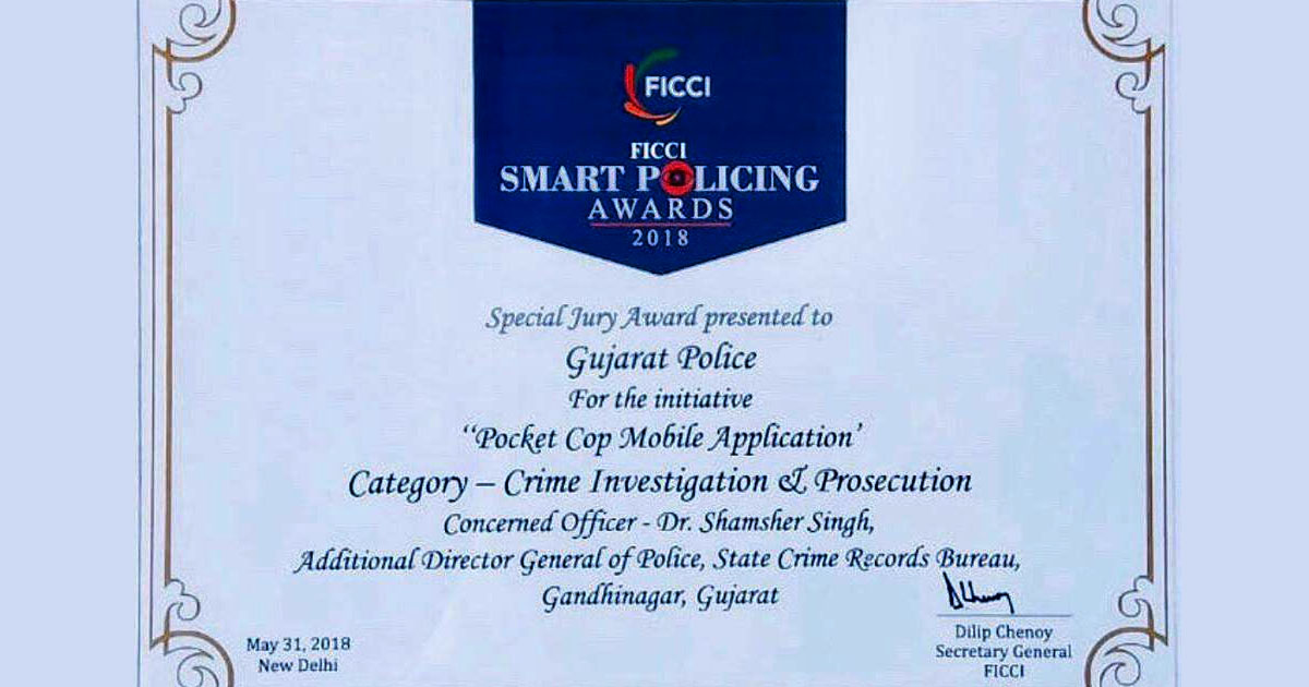 http://www.meranews.com/backend/main_imgs/policeapp_gujarat-polices-mobile-pocket-cop-application-wins-ficci-sm_0.jpg?31